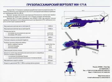 http://s6.uploads.ru/t/ozCPO.jpg