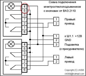 http://s6.uploads.ru/t/p2cIZ.jpg