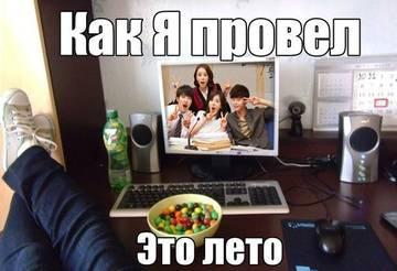 http://s6.uploads.ru/t/p4y8Z.jpg