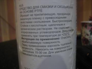 http://s6.uploads.ru/t/pBx6e.jpg