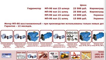 http://s6.uploads.ru/t/pDPsn.png