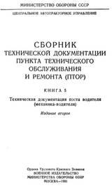 http://s6.uploads.ru/t/pNKPz.jpg