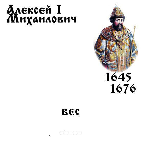 http://s6.uploads.ru/t/pRMwi.jpg