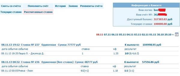 http://s6.uploads.ru/t/pSMan.jpg