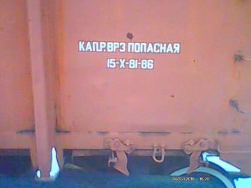 http://s6.uploads.ru/t/pUh1P.jpg