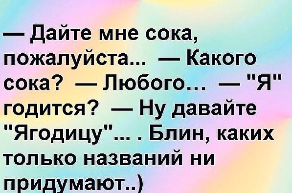http://s6.uploads.ru/t/pVLAF.jpg