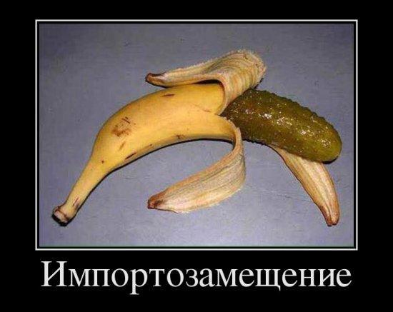 http://s6.uploads.ru/t/pVfte.jpg