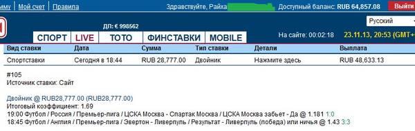 http://s6.uploads.ru/t/pfw9M.jpg