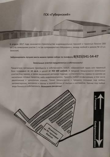 http://s6.uploads.ru/t/pjtYC.jpg