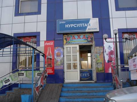 http://s6.uploads.ru/t/puNxe.jpg