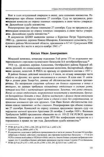 http://s6.uploads.ru/t/pvwbI.jpg