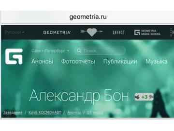 http://s6.uploads.ru/t/pwB5o.jpg