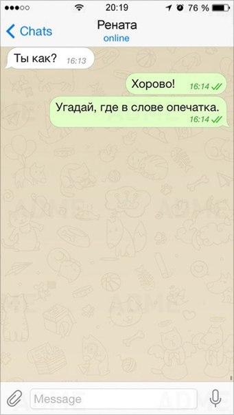 http://s6.uploads.ru/t/q0Dcd.jpg