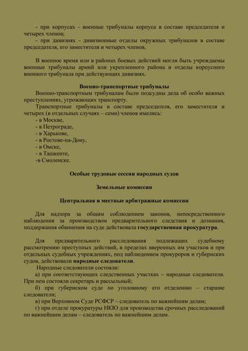 http://s6.uploads.ru/t/q1TXE.jpg