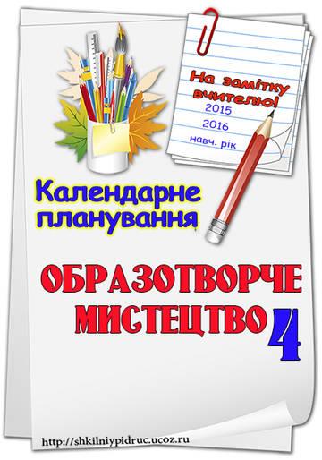 http://s6.uploads.ru/t/q1Wtm.jpg