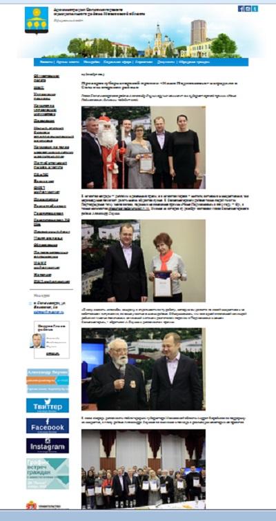 http://s6.uploads.ru/t/q6iBC.jpg