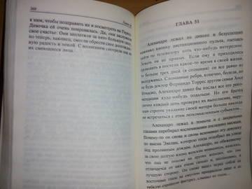 http://s6.uploads.ru/t/qK7xd.jpg