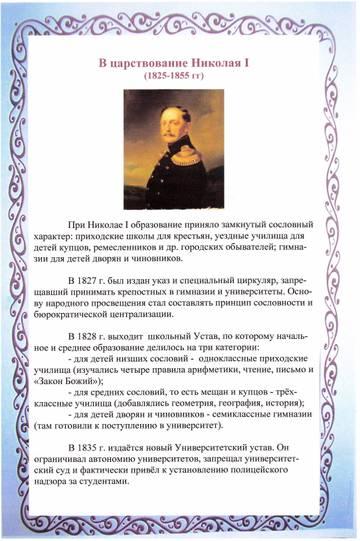 http://s6.uploads.ru/t/qLsiK.jpg