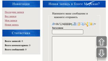 http://s6.uploads.ru/t/qMvdW.png