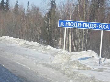http://s6.uploads.ru/t/qWYvj.jpg