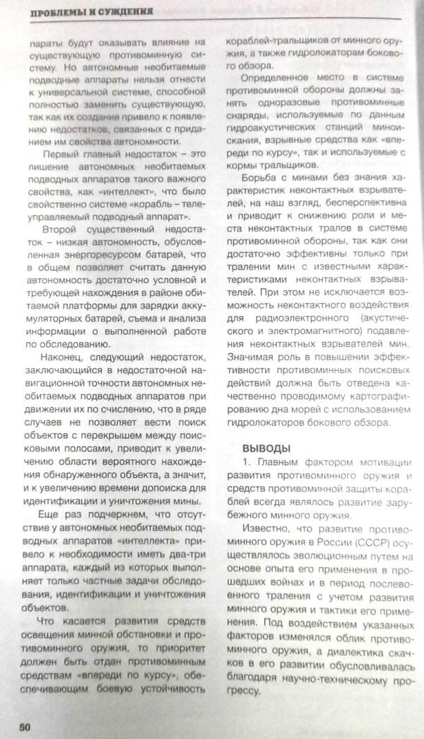 http://s6.uploads.ru/t/qcyIg.jpg