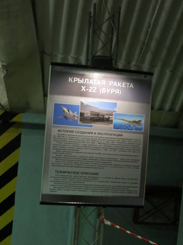 http://s6.uploads.ru/t/qeVAz.jpg
