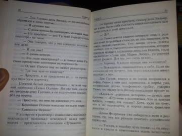 http://s6.uploads.ru/t/qm43o.jpg