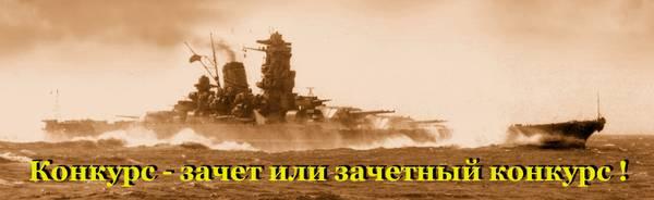 http://s6.uploads.ru/t/qnfJI.jpg