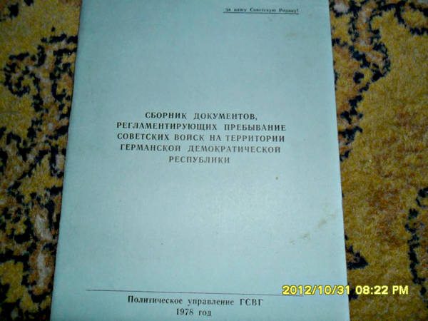 http://s6.uploads.ru/t/qo7c1.jpg
