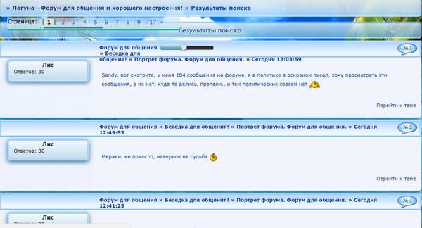 http://s6.uploads.ru/t/qsIc9.jpg