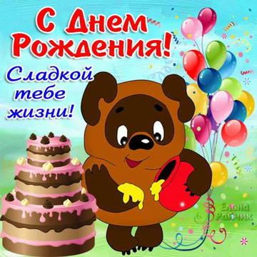 http://s6.uploads.ru/t/qzubQ.jpg