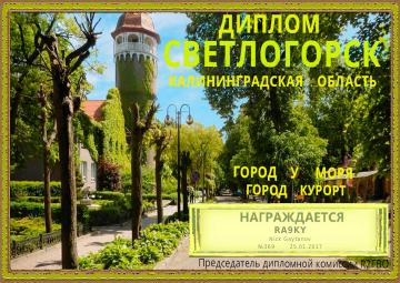 http://s6.uploads.ru/t/r3DMZ.png