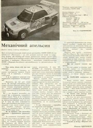 http://s6.uploads.ru/t/r7ICU.jpg