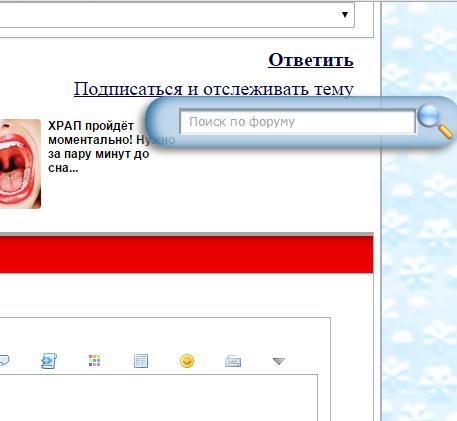 http://s6.uploads.ru/t/rA7Eh.png