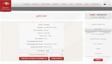 http://s6.uploads.ru/t/rIEae.png