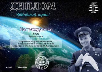 http://s6.uploads.ru/t/rIyeV.jpg
