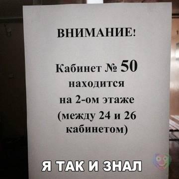 http://s6.uploads.ru/t/rNQFx.jpg