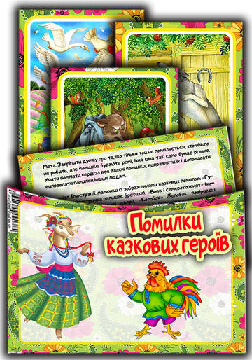 http://s6.uploads.ru/t/rNqAy.jpg
