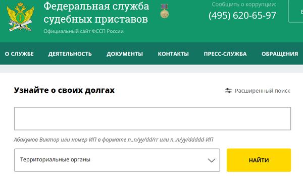 http://s6.uploads.ru/t/rRHKm.png