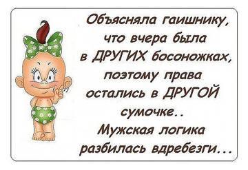 http://s6.uploads.ru/t/rTwom.jpg
