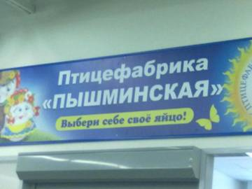 http://s6.uploads.ru/t/ra9HR.jpg
