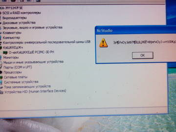 http://s6.uploads.ru/t/rfAy8.jpg