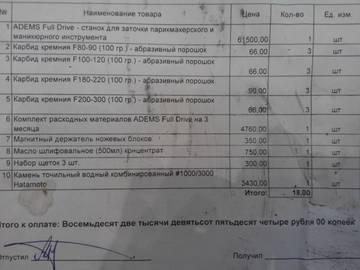 http://s6.uploads.ru/t/ri5s9.jpg