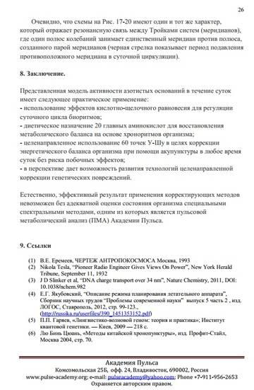 http://s6.uploads.ru/t/rmwSv.jpg