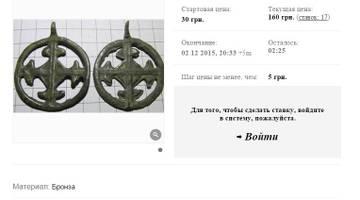 http://s6.uploads.ru/t/romPD.jpg