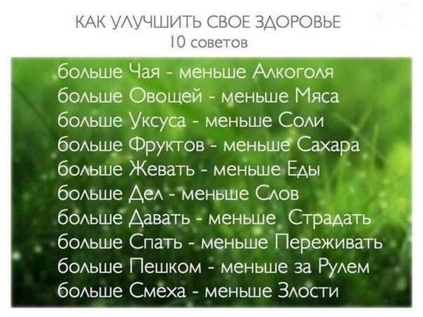 http://s6.uploads.ru/t/rvCNQ.jpg