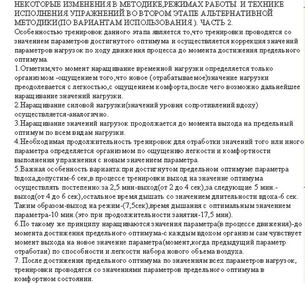 http://s6.uploads.ru/t/rzlJb.png