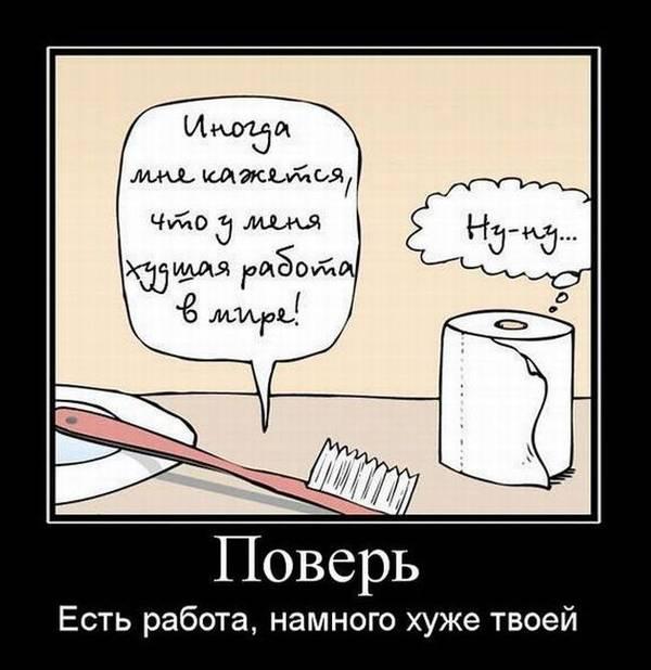 http://s6.uploads.ru/t/s1xtK.jpg