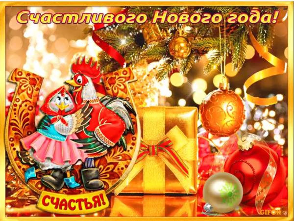 http://s6.uploads.ru/t/s9dCD.png