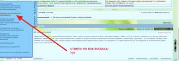 http://s6.uploads.ru/t/sAcQ8.jpg
